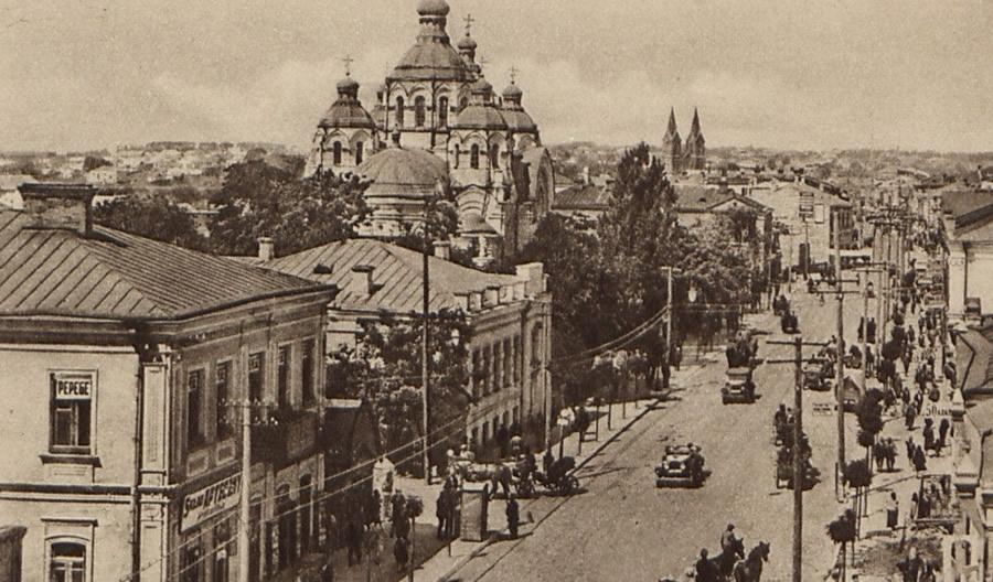 Równe - największe miasto województwa wołyńskiego, ul. 3 Maja - lata trzydzieste XX wieku
