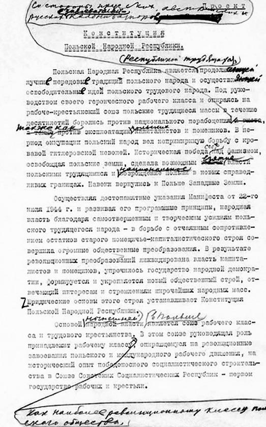 Projekt konstytucji PRL z 1952  roku