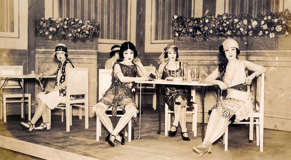 Prostytucja w Japonii w latach trzydziestych XX wieku