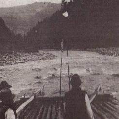 Spływ Czeremoszem