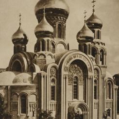 Wilno - cerkiew Romanowska (www.polona.pl)