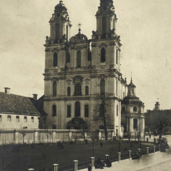 Wilno - kościół Św. Katarzyny (www.polona.pl)