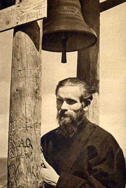 Brat Wincenty Kasprowicz - pustelnik pieniński (pocztówka)